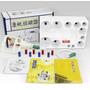 Medicina Tradicional Set De 12 Ventosas Plástico Con Válvula