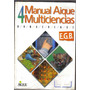 Manual Multiciencias Aique Bonaerense////e.g.b.365 Paginas