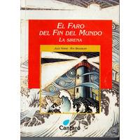 El Faro Del Fin Del Mundo / La Sirena Editorial Cantaro