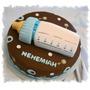 Tortas Decoradas! Baby Shower!! Zona Norte