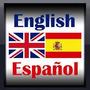 Traductora Publica De Ingles Matriculada