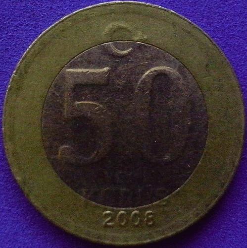 Turquia 50 Yeni Kurus 2008 ( Bimetalica ).