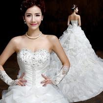 Vestido De Novia Nuevo 2015 C/cola 1m(directo China)#sxy142
