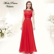 Vestido Cuello Fantasia Corte Princesa Importado Moda Pasion