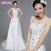 Vestido De Novia Crystal Swaro C/cola (directo China)#ht7526