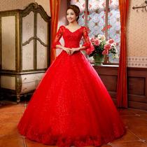 Vestido De Novia Nuevo 2015 Rojo Manga(directo China)#x0410