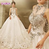 Vestido De Novia Crystal Swaro C/cola (directo China)#ht7211