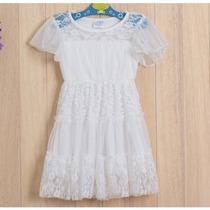 Vestido De Nena De Tul Con Encaje Blanco - Talle 6 Años