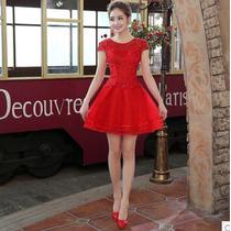Vestido De Novia Nuevo 2014 Para Fiestas (directo China)9