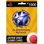 Psn Card 1000 Yenes Japon Tarjeta Ps3 Ps4 Psvita Sony