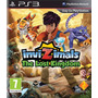 Invizimals The Lost Kingdom Ps3 || Digitales Falkor || Stock