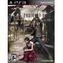 Resident Evil 4 Hd Ps3 Digital Mejor Precio