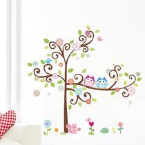 Vinilos Decorativos Modelos Infantiles, Bebes Y Niños