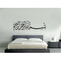 Vinilo Pared Simbolo Arabe Musulman Decoración Wall Stikers