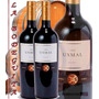 Vino Uxmal Malbec 750ml Envios Sin Cargo !!!!