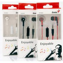 Auricular Con Microfono Manos Libres Genius Hs-m225 Celular