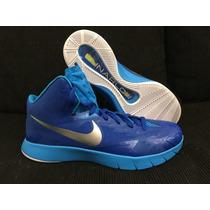 Nike Hyperquickness Lunarlon - Zapatillas De Basquet