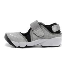Nike Rift Pezuña Dedo Partido