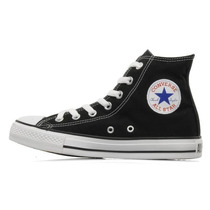 Converse All Star Bota Negra!! Originales