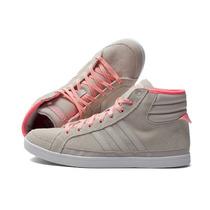 Zapatillas Adidas Neo Park Lx Mid Mujer / Brand Sports