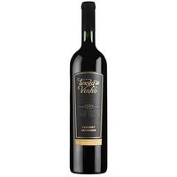 Vinho Fino Tinto Cabernet Sauvignon 750ml - Adega Terra do Vinho