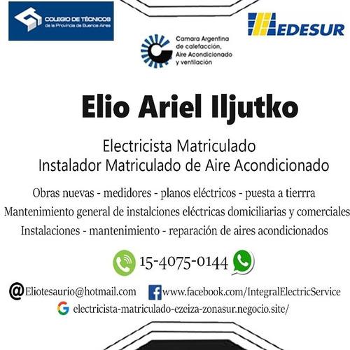 Elio Ariel