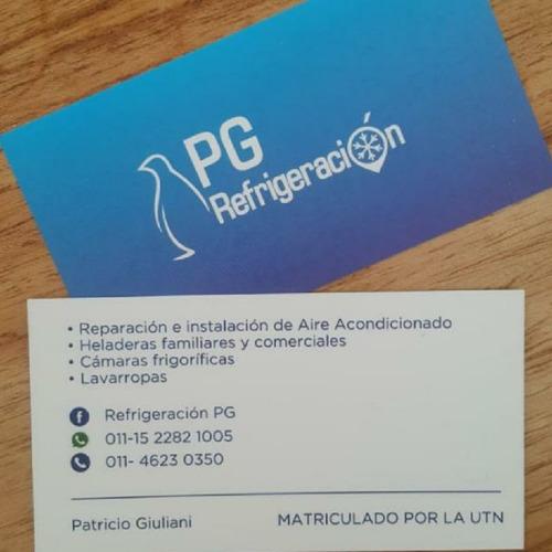 Patricio Agustín