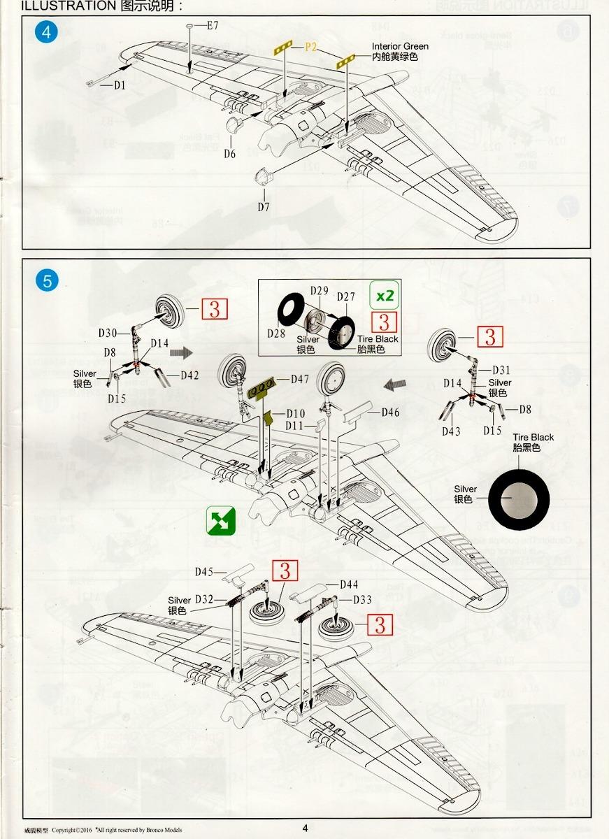 "Curtiss ""Tomahawk"" Mk.IIB"