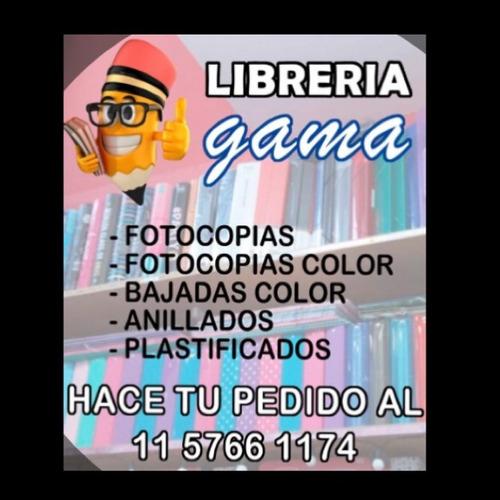 Libreria Gama