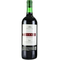 Vinho Terra São Roque Tinto Seco Izabel/Bordô 750ml - Real D'Ouro